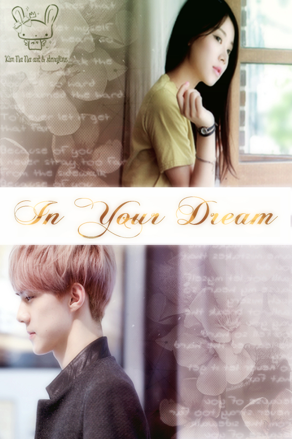 In Your Dream Cover