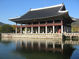 260px-Gyeongbokgung-Gyeonghoeru-02