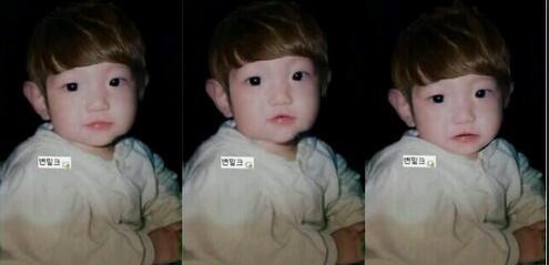baekhyun childhood